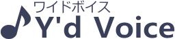 東京・練馬の個人ボイストレーニング|ワイドボイス